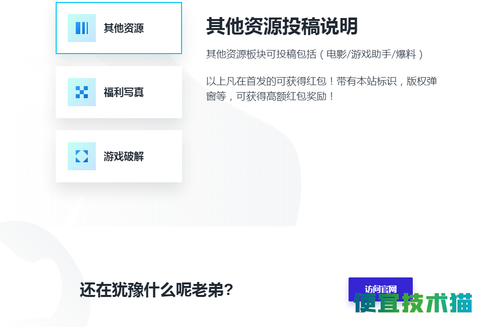 炫酷蓝色响应式官网源码