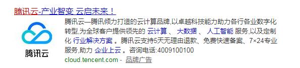 QQ浏览器截图20210424092740.png